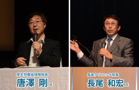 唐澤&長尾.jpg