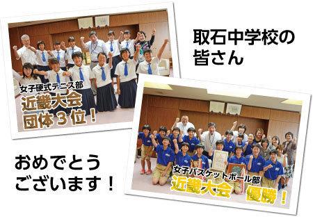 部員たちの写真3.jpg