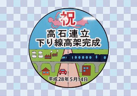 電車プレート.jpg