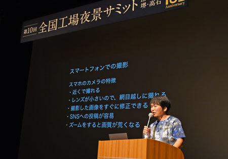 kobayashisi.jpg